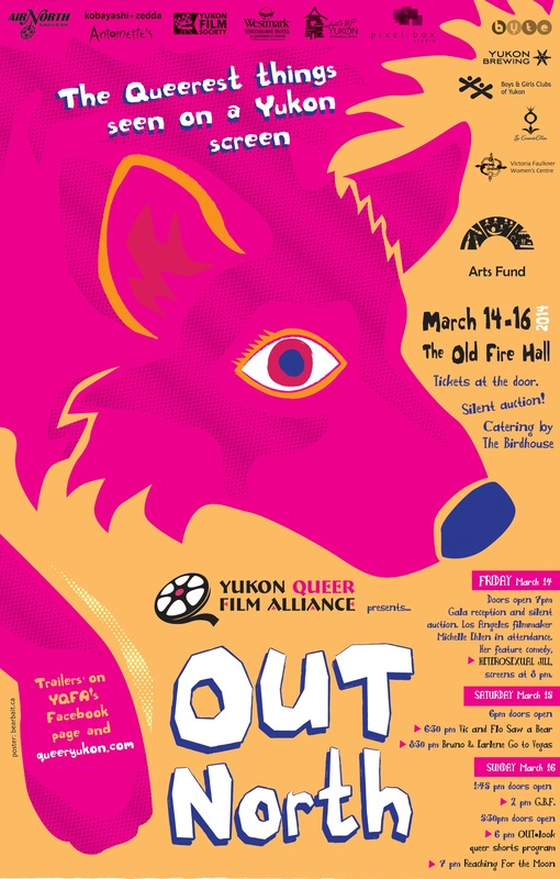 Out North Queer Film Fest @ Old Fire Hall